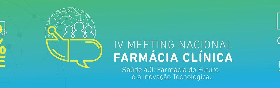 4º Meeting Nacional de Farmácia Clínica está com inscrições abertas e gratuitas